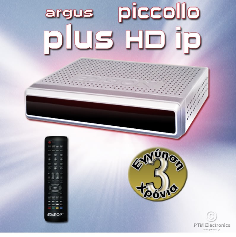 ARGUS PICCOLLO PLUS HD ip